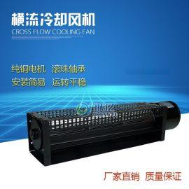 诚亿CYF06031 横流贯流风机风扇全金属电梯机箱散热冷却风机