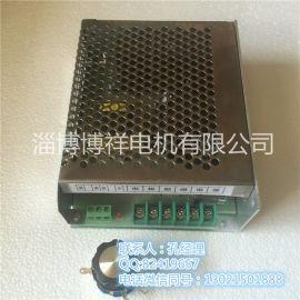 WK-622电机调速板PWM直流调速电源