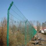山东护栏网 山东隔离网 山东围墙网浸塑护栏网威海万通丝网现货供应13561889297
