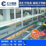 移动工装滑板输送线 环形工装板流水线 手推工装板装配流水线