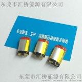 厂家直供高质量聚合物电池 901633 350MAH 3.7V 电子烟专用电池
