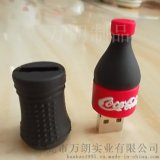 廠家定製可樂瓶子U盤套 pvc軟膠定製U盤