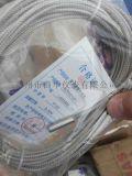 雙支端面熱電阻 WZPM2-001