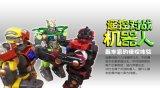 儿童玩具 遥控机器人 擂台对战机器人 金刚机器人