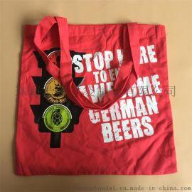 8安全棉帆布手提购物袋