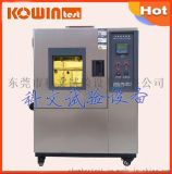 KW-GD-80S小型高低温试验箱