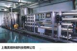 電子行業超純水設備-工業純水設備