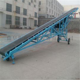 固定式胶带皮带机规格,移动式皮带输送机 散装物料传送机
