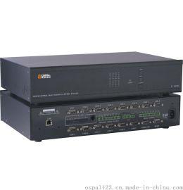 供应OSPAL欧斯派 DY-TA-2 可编程**控制主机