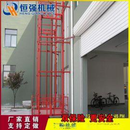 济南恒强 定制直销 厂区   大吨位 导轨式升降机 升降梯