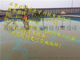 环保型食品级蓄水池防水漆生产厂家/消防池防水防腐材料(重防腐环氧胶泥)/游泳池防水漆装饰防水材料