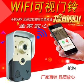 智能WIFI无线智能猫眼门铃 手机APP远程对讲录像回放带夜视高清摄像头