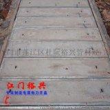 500*1000水泥包边电力盖板