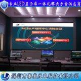 深圳泰美光電室內P4led顯示屏監控中心全綵led顯示屏