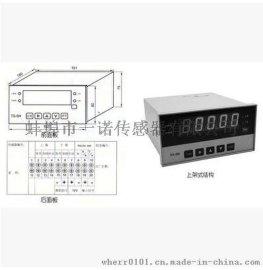 中国航天TS-5H 智能数字显示控制仪表