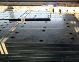 厂家直销 华宏供应l老厂家 高品质热销工程塑料合金MGB滑板