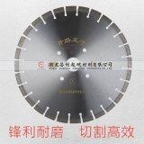 昌利400马路切割机锯片 路面切割机锯片生产厂家 马路切割机锯片批发价格