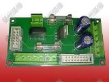 供應揚修電力LK-3系列電源板