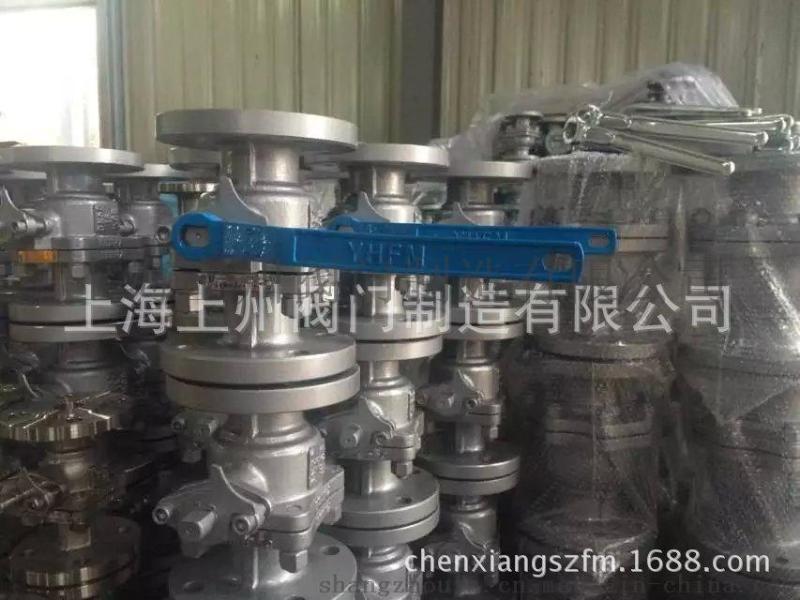 Q41F Q41F HQ41YF球阀专业生产供应厂家上海上州阀门制造有限公司