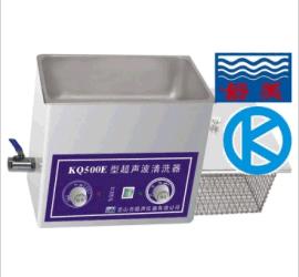 昆山舒美超声波清洗器KQ-50B