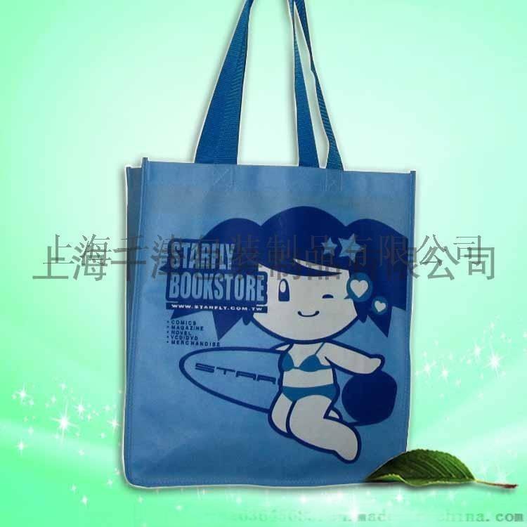 【机制袋】外贸超市购物袋 服装袋  广告袋