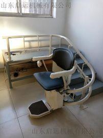 辽宁沈阳老年人公寓  座椅式升降机斜挂式升降座椅