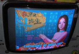 瘋狂鬥地主三代牌機電腦板多少錢一塊