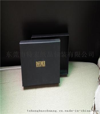 DSFEMER 高端礼品包装盒