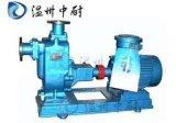 ZX型自吸清水泵 卧式自吸泵
