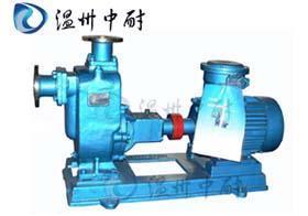 ZX型自吸清水泵 臥式自吸泵