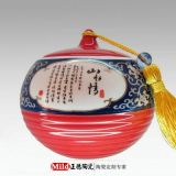 景德鎮製造骨質瓷茶葉罐,陶瓷罐子