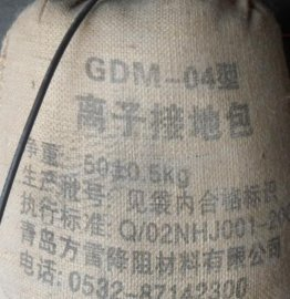 GDM-04离子接地包