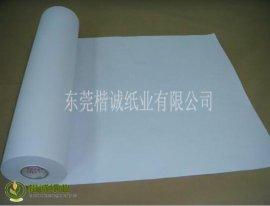 白色包装袋淋膜纸