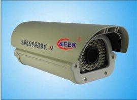 CSK-716CW高清道路監控照車牌攝像機
