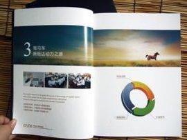 石家庄宣传册设计