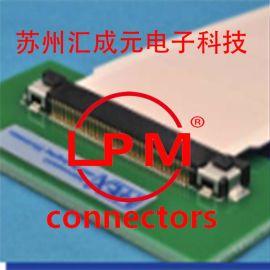苏州汇成元电子现货供应I-PEX  20526-022E-01**连接器