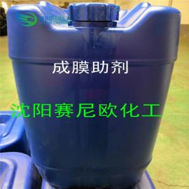 成膜助剂 聚结剂 环保涂料专用成膜助剂