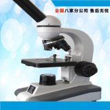 厂价直销 儿童学生教学显微镜
