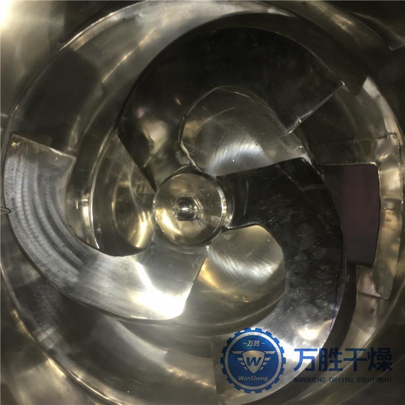 碳酸饮料混合机芥末辣椒粉高速混合机立式高速混合制粒机
