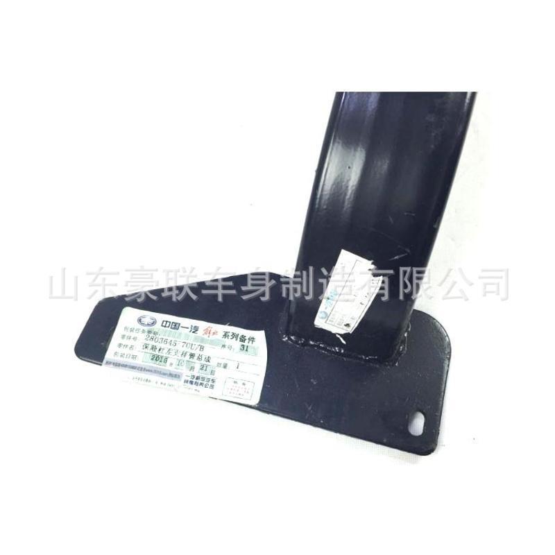 一汽解放 J6保險槓支架280364550-70U 圖片 價格 廠家