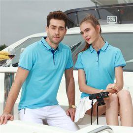 翻领polo衫定制工作服订做工衣印字logo定做广告衫短袖t恤文化衫