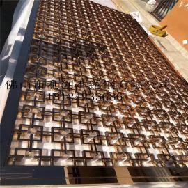 厂家定制办公室移动屏风不锈钢古铜中式屏风外墙装饰钛金镜面屏风