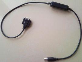 串口转USB键盘数据线