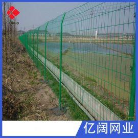 厂家直销铁丝网围栏 【十年品质保证】