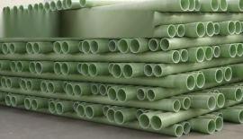 厂价DN150玻璃钢电缆管/玻璃钢穿线管