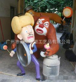 卡通人物玻璃钢雕塑 广场主题人物摆设 厂家定做