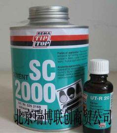皮带胶-sc2000