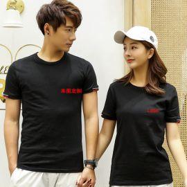 夏印logo学生男女圆领情侣装半短袖t恤广告打底衫工作班服定制diy