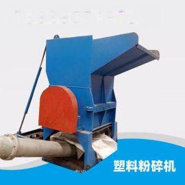 加工生产强力粉碎机 加重型废旧塑料破碎机 低噪音水果筐粉碎设备