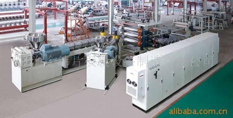 厂家生产EVA塑胶片材生产线 EVA塑料板材设备机组 欢迎定制
